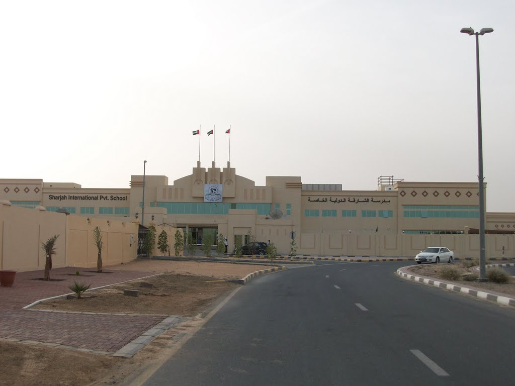 sharjah international private school